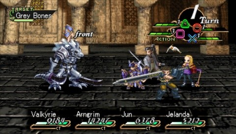Cool and not so cool looking user interfaces topic rpgmaker show publicscrutiny Image collections